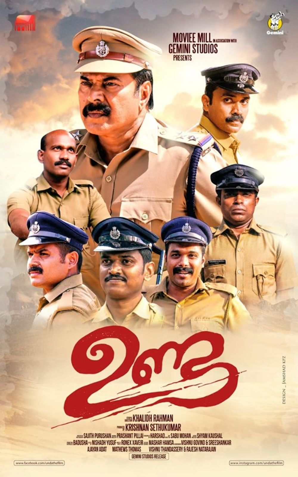 Unda Movie Review Malayalam Movie Review