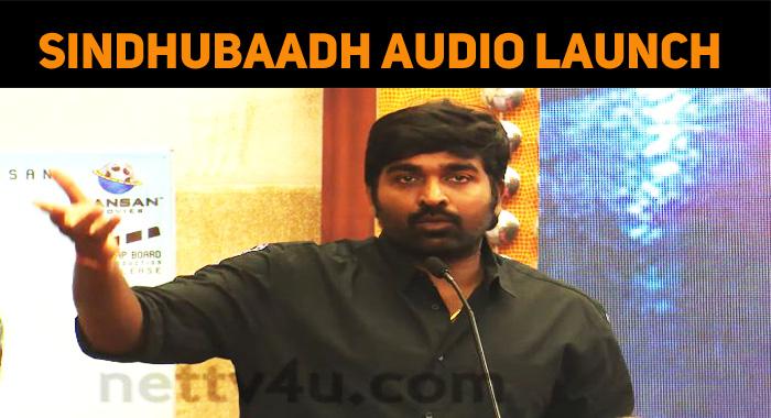 Vijay Sethupathi Revealed Sindhubaadh Story!