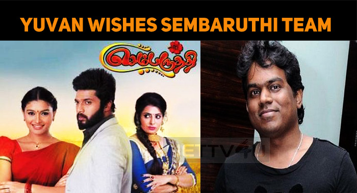 Zee Tamil Serial Sembaruthi Touches 500 Episode..