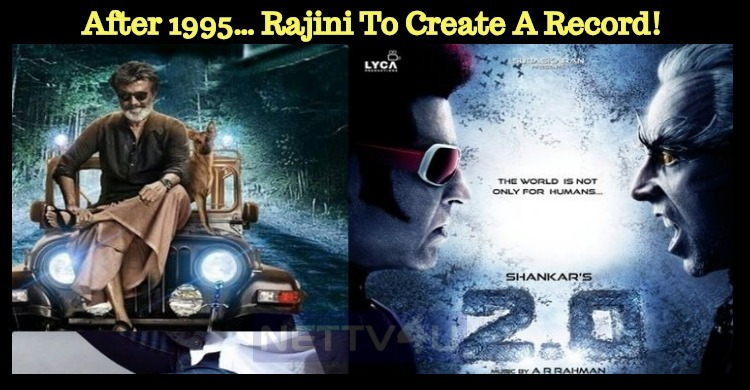 After 1995… Rajini To Create A Record! Tamil News