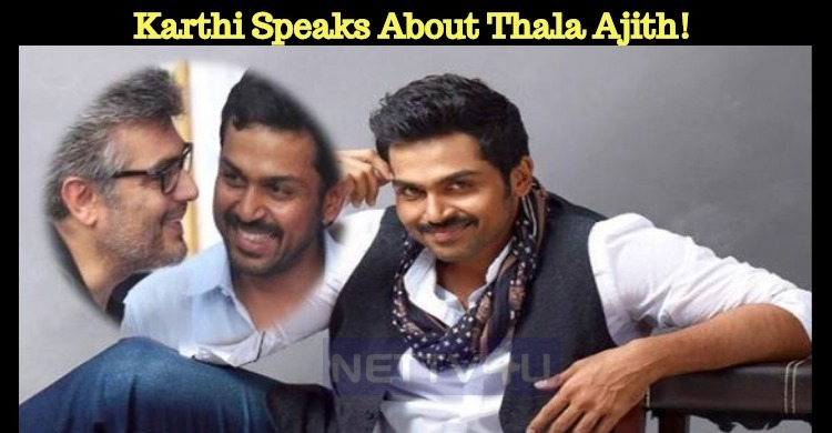 Karthi Speaks About Thala Ajith! Tamil News