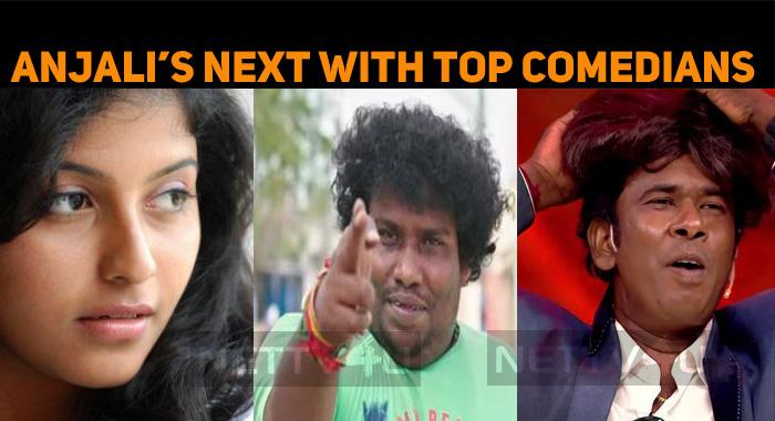 After Nayan Anjali Joins Yogi Babu!