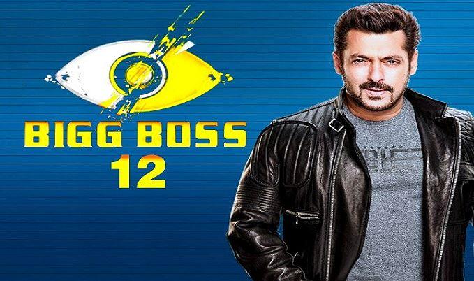 Bigg Boss Season 12