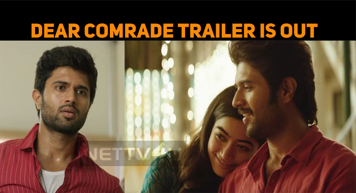 Dear Comrade Trailer Is Out!