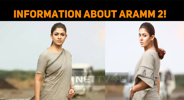 Exciting Information About Aramm 2!