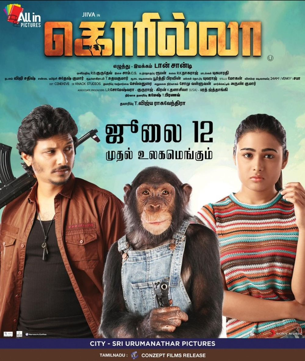 Gorilla Movie Review Tamil Movie Review