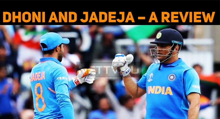 Is This The Way To Receive The Stars? Dhoni And Jadeja – A Review