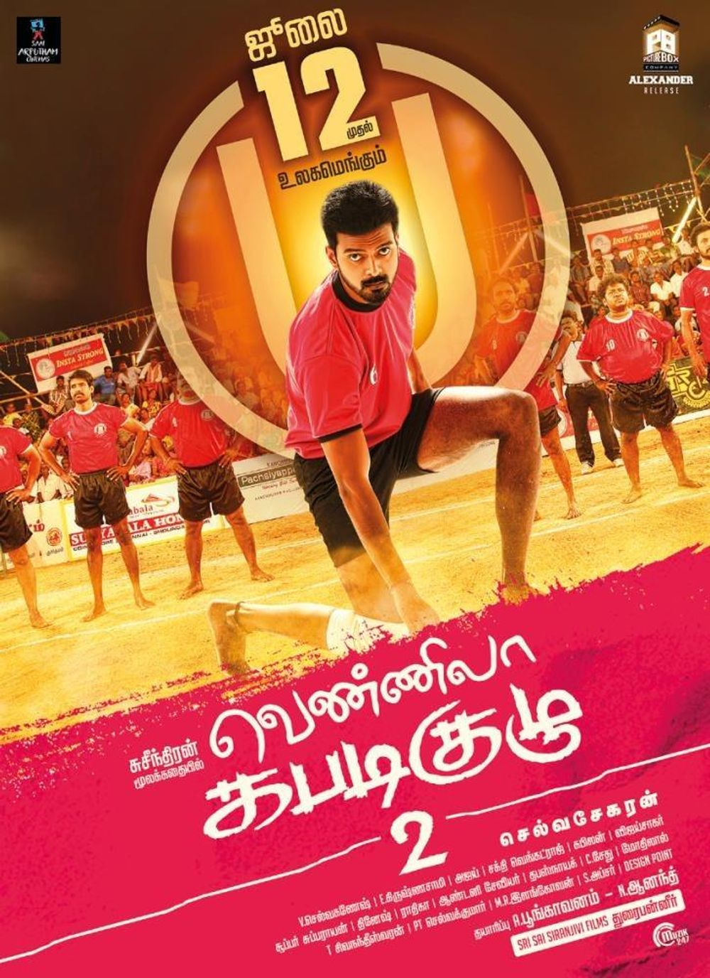 Vennila Kabaddi Kuzhu 2 Movie Review Tamil Movie Review