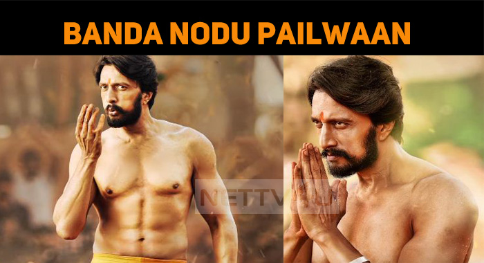 What A BGM! Sudeepa's Pailwaan Theme Music Out!..