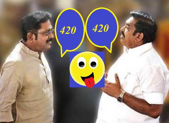 Edappadi Palaniswami Slams TTV Dhinakaran! Tamil News