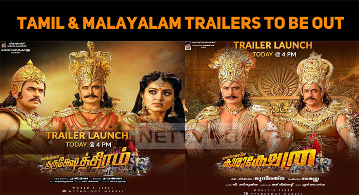 Tamil Trailer For Kannada Hit Movie Kurukshetra..