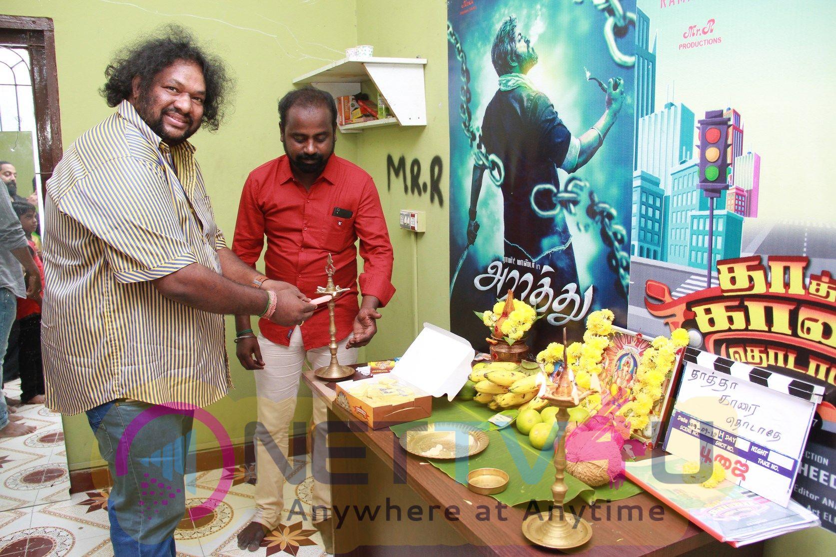 Thaththa Carai Thodathe Movie Images  Tamil Gallery