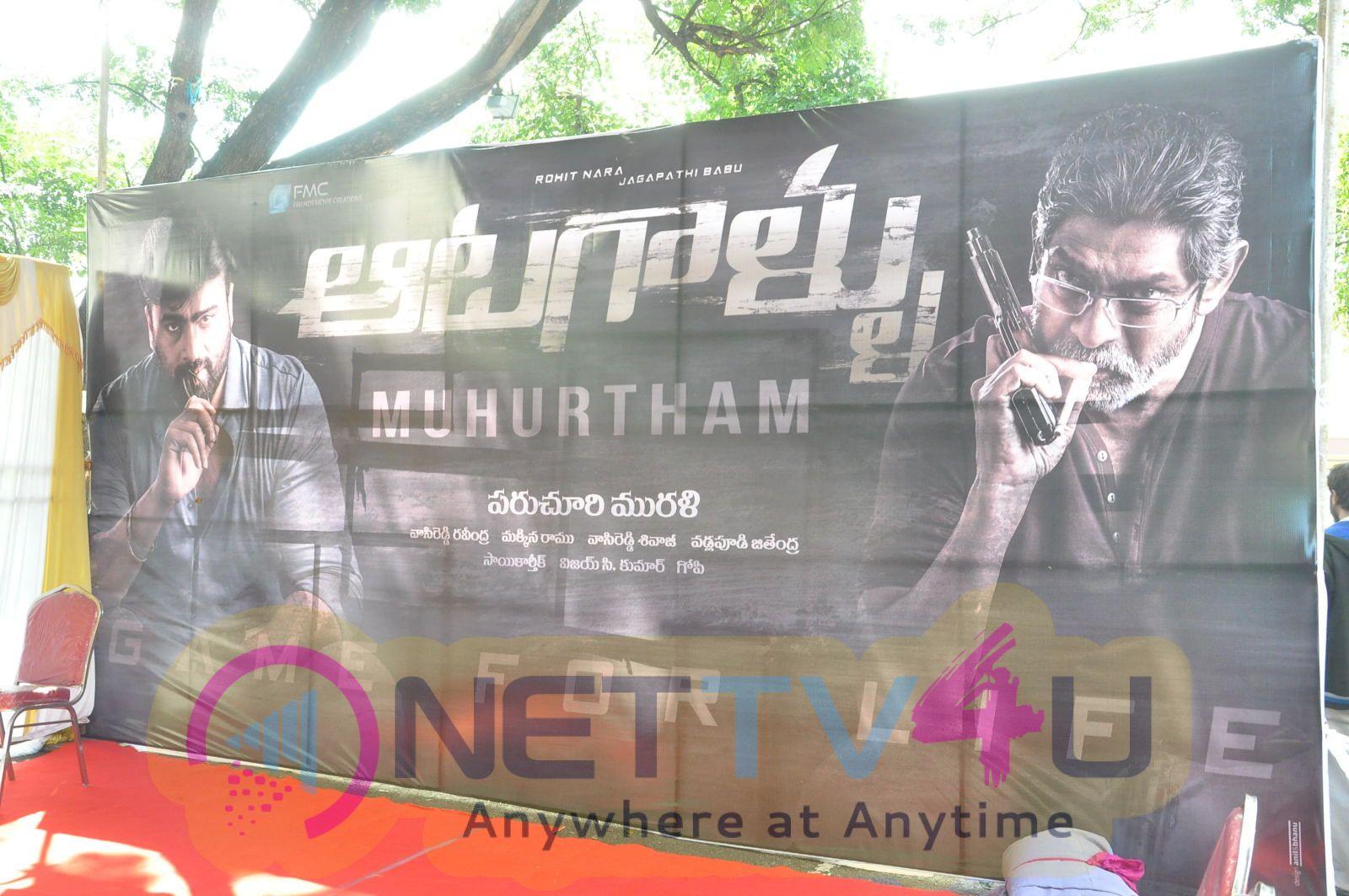 Aatagaallu Telugu Movie Opening Excellent Images