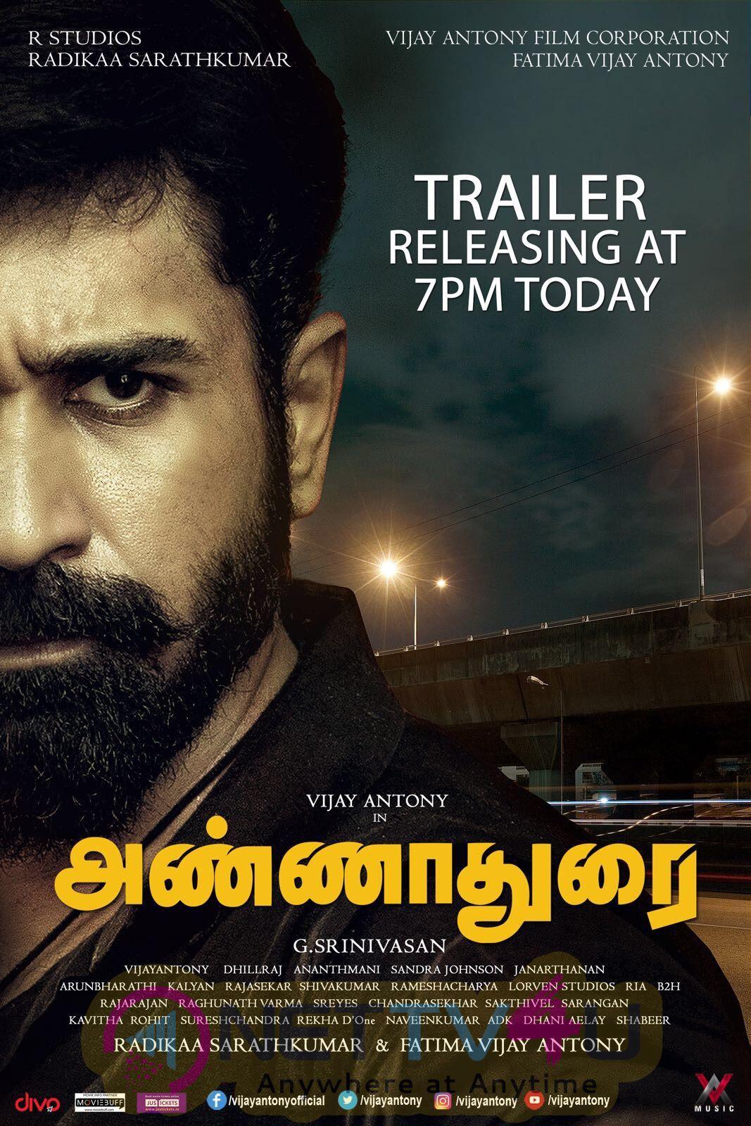 Annadurai Movie Trailer Releasing Poster