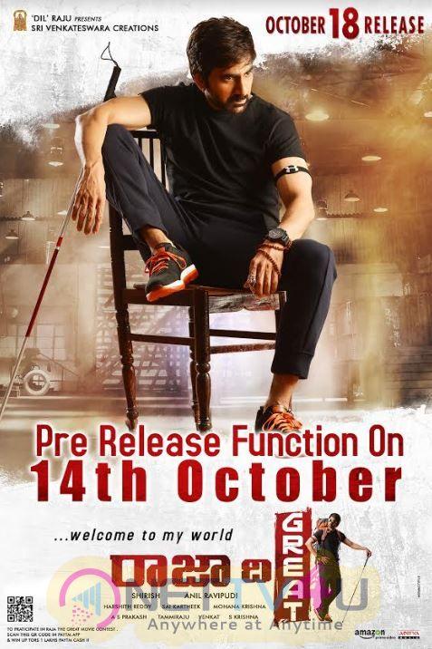 Mass Maharaja Ravi Teja 'Raja The Great' Pre-Release Event Poster