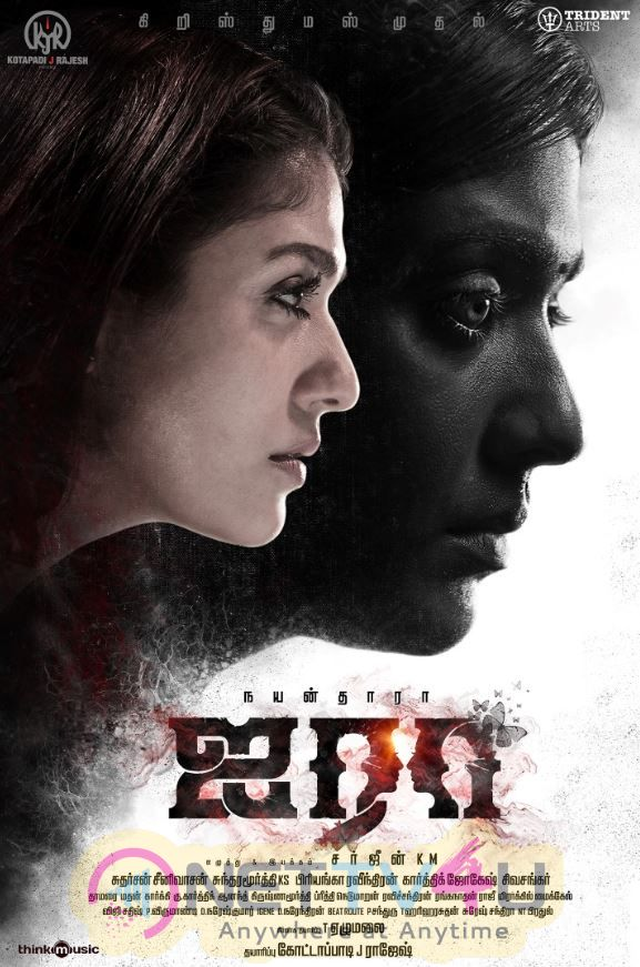 Airaa Movie Posters