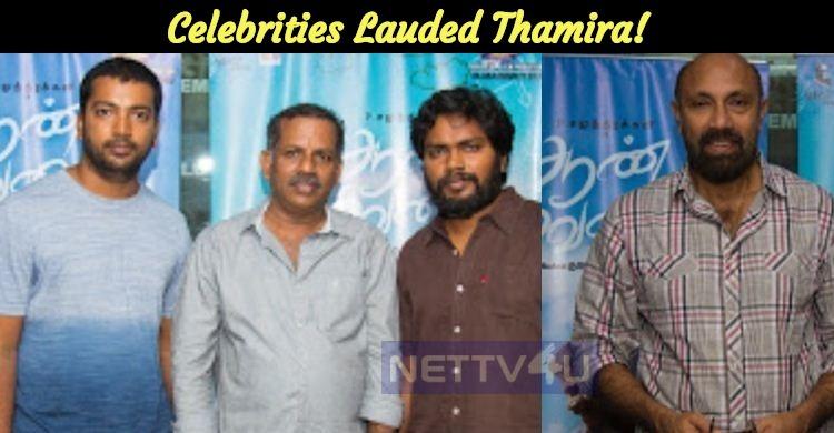 Celebrities Lauded Thamira!