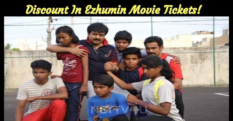 Discount In Ezhumin Movie Tickets!