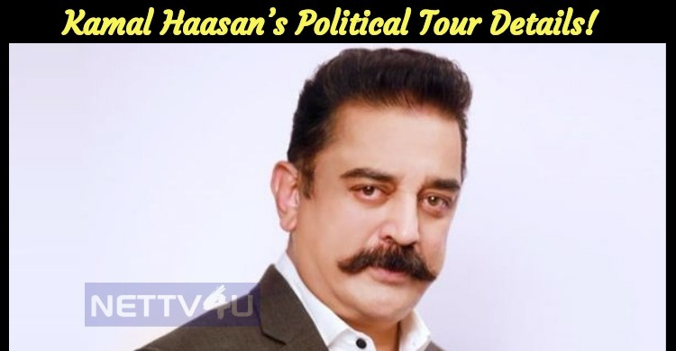 Kamal Haasan's Political Tour Details!