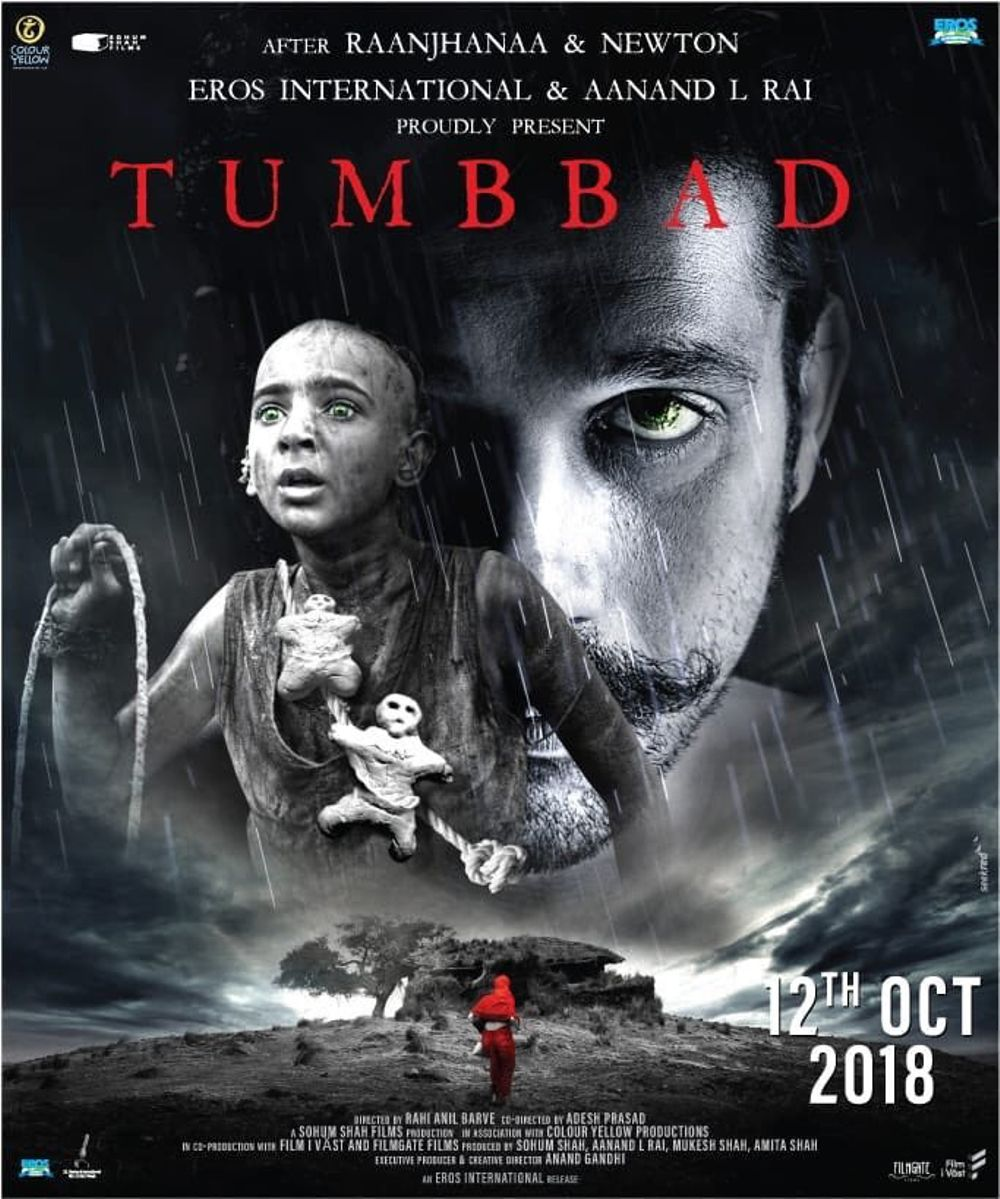 Tumbbad Movie Review Hindi Movie Review