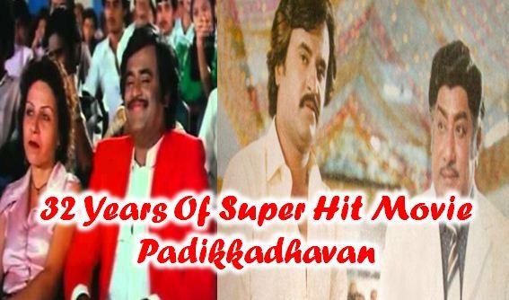 Thirty Two Years Of Padikkadhavan! Super Hit Film That Impressed The People!