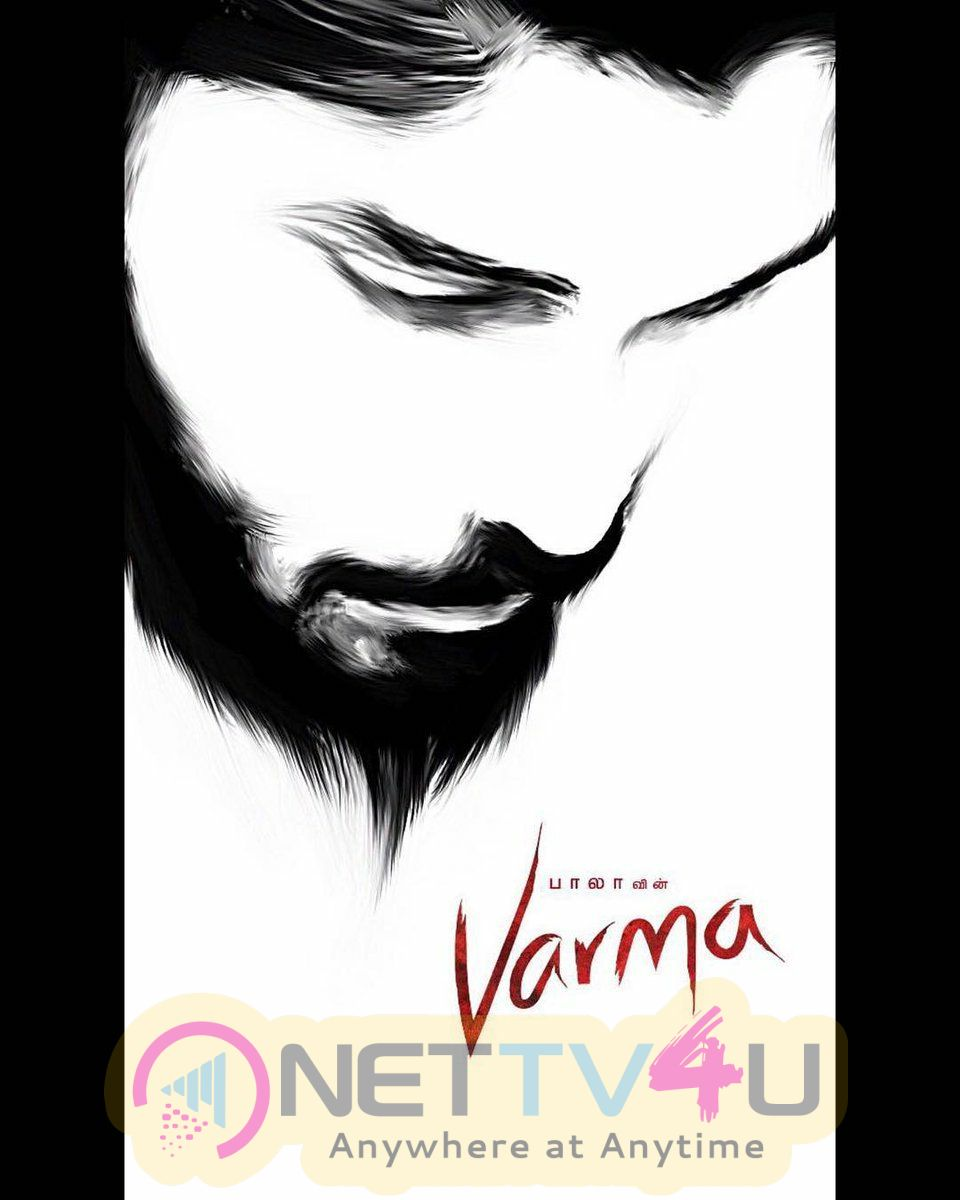 Varma Tamil Movie First Look Poster