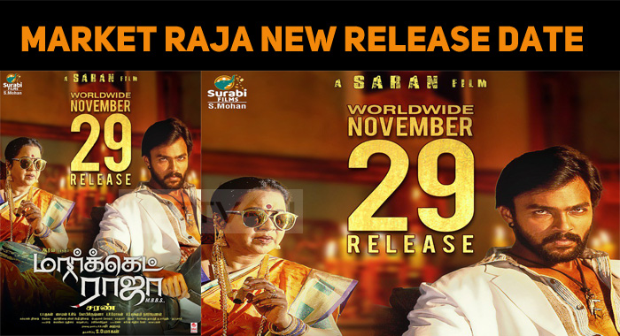 Market Raja To Hit The Screens This November!