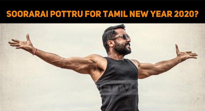 Soorarai Pottru For Tamil New Year 2020?