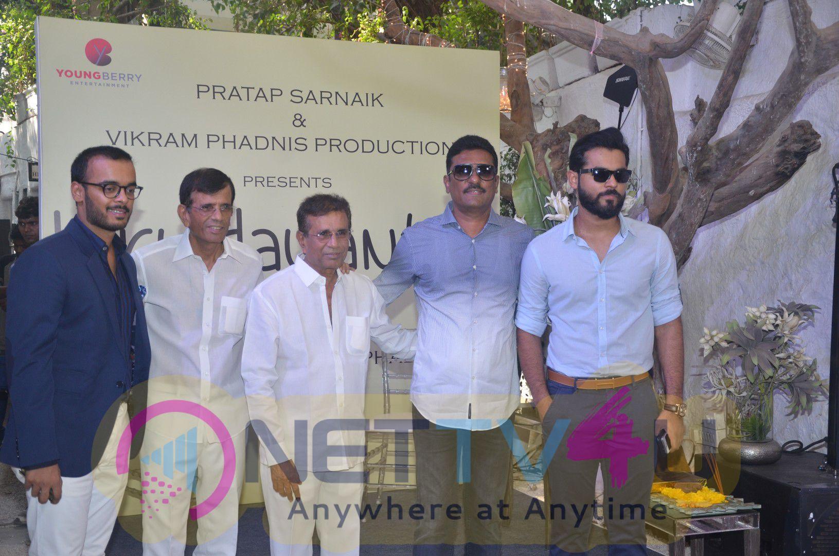 Shah Rukh Khan Launches 1st Look Of Vikram Phadnis' Debut Film Cute Stills