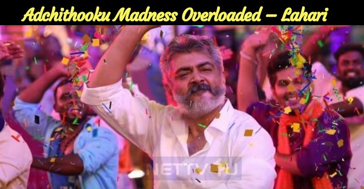Adchithooku Madness Overloaded – Lahari Tweets