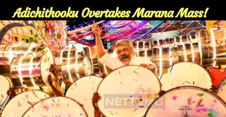 Adichithooku Overtakes Marana Mass!