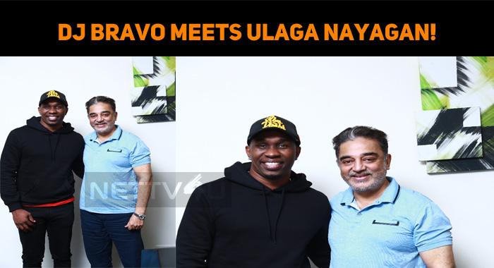 DJ Bravo Meets Ulaga Nayagan!