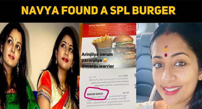 Navya Found A Burger In Manju Warrier's Name!