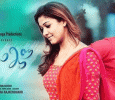 'Idhu Namma Aalu' Given A 'U' Certificate From The Censor Board Tamil News