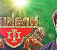 'Singam 3' To Stay Long Time In Vizag Tamil News
