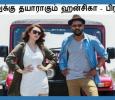 Prabhu Deva Confirms His Pongal Entry! Tamil News
