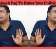 Prakash Raj To Enter Into Politics! Tamil News