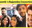 Puneeth's Presence Added The Star Value To Rajaratha!