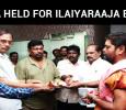 Formal Pooja Held For Ilaiyaraaja Event!