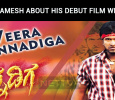 Meher Ramesh Recollects His Debut Film Experience With Appu!