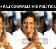 Prakash Raj Confirms His Political Entry!