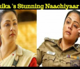 Jyothika Creates Huge Expectations On Naachiyaar! Tamil News