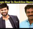 Popular Telugu Actor In Rockline Venkatesh Banner!