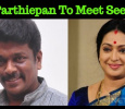 Will Seetha And Parthiepan Reunite?