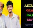 Exciting! Anirudh Grabs Rajini's Next! Tamil News