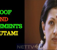 I Don't Speak Without Evidence – Gautami
