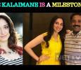 Tamannaah's Kanne Kalaimane Is A Milestone Film! Tamil News