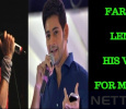 Bollywood Actor Sings For Mahesh Babu! Telugu News