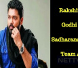 Rakshit Joins With Godhi Banna Sadharana Mykattu Team Again! Kannada News
