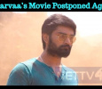Atharvaa's Movie Postponed Again! Tamil News